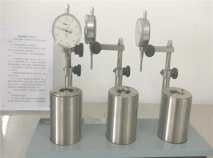 四川石油助剂检测价格
