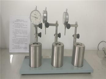 四川石油助剂检测公司