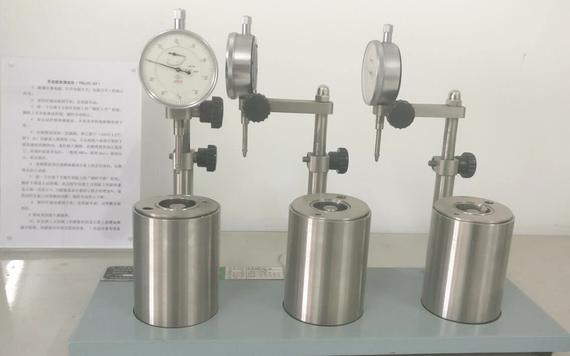 四川钻井液性能检测价格